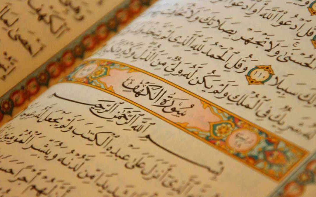 Tips Hafazan Al-Quran: 12 Rahsia Mereka Berjaya Hafaz Sempurna