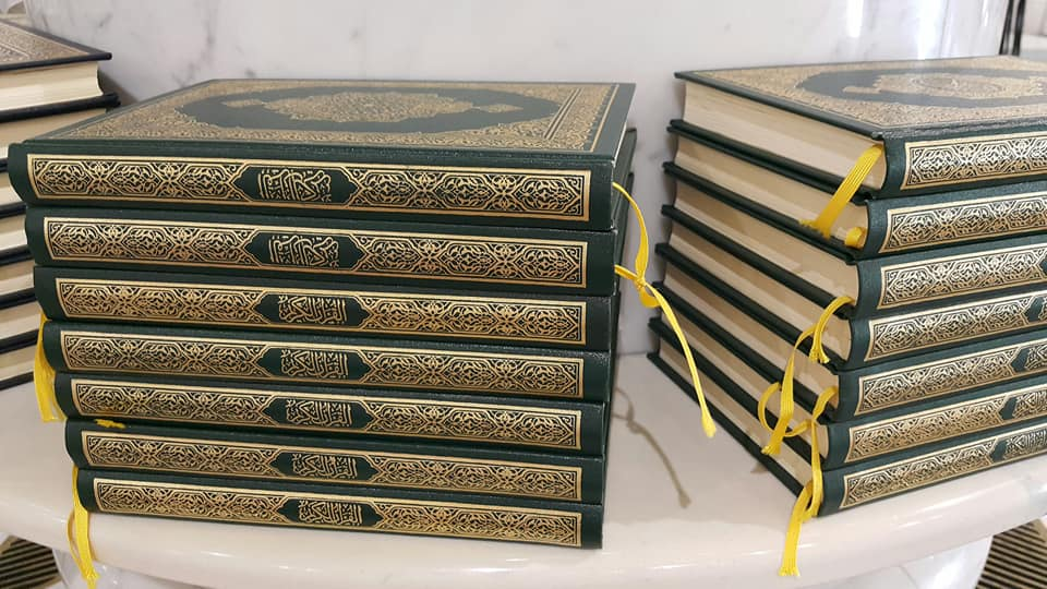 Al-Quran Madinah Original / Asli Percuma? Di Mana?