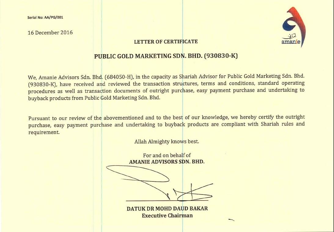 sijil patuh syariah public gold amanie advisors emas labur beli simpan